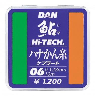 highttech