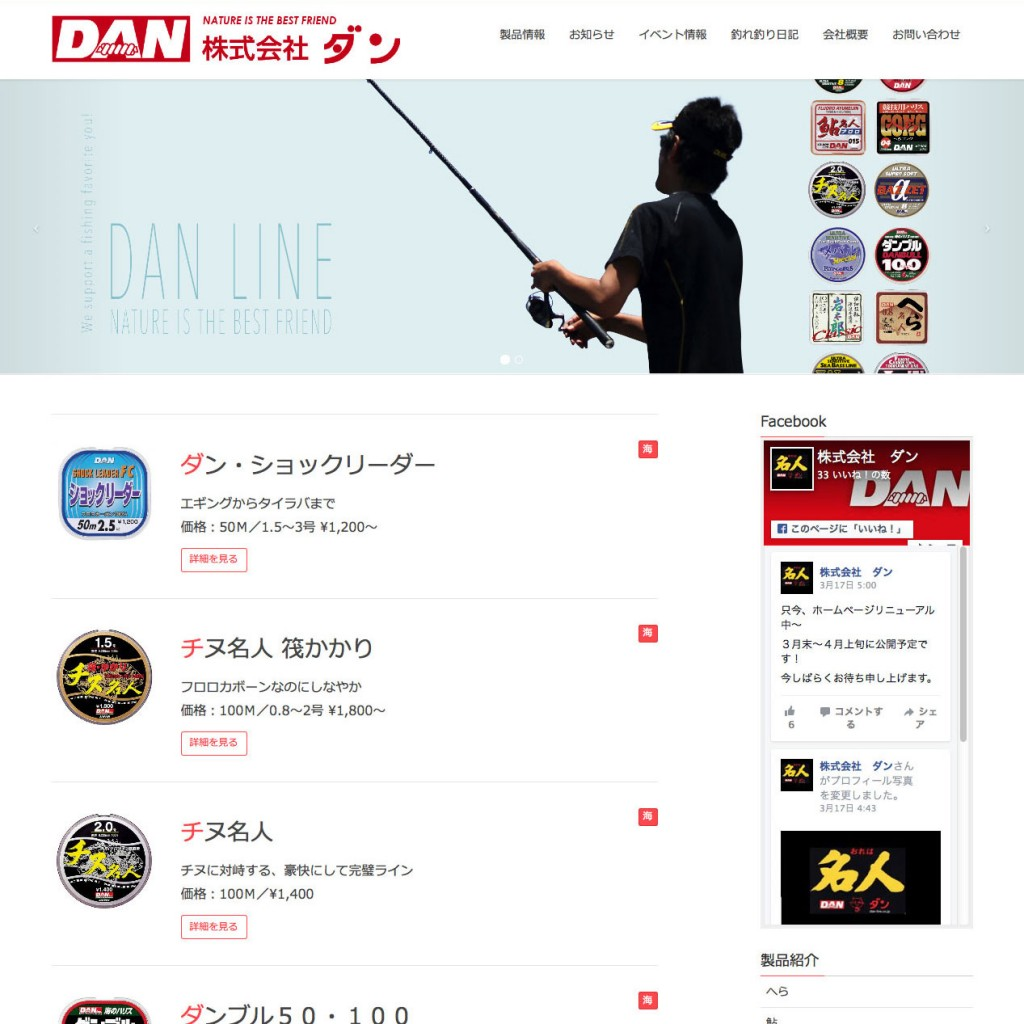 DAN site